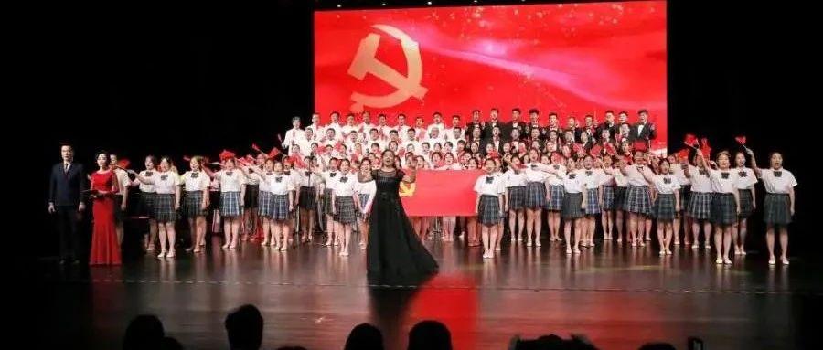 山东师生齐声高唱,为党的百年华诞奏响青春赞歌