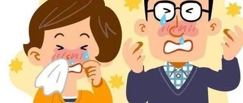 """头痛、流涕,或许不是""""感冒"""",都是鼻窦炎!"""