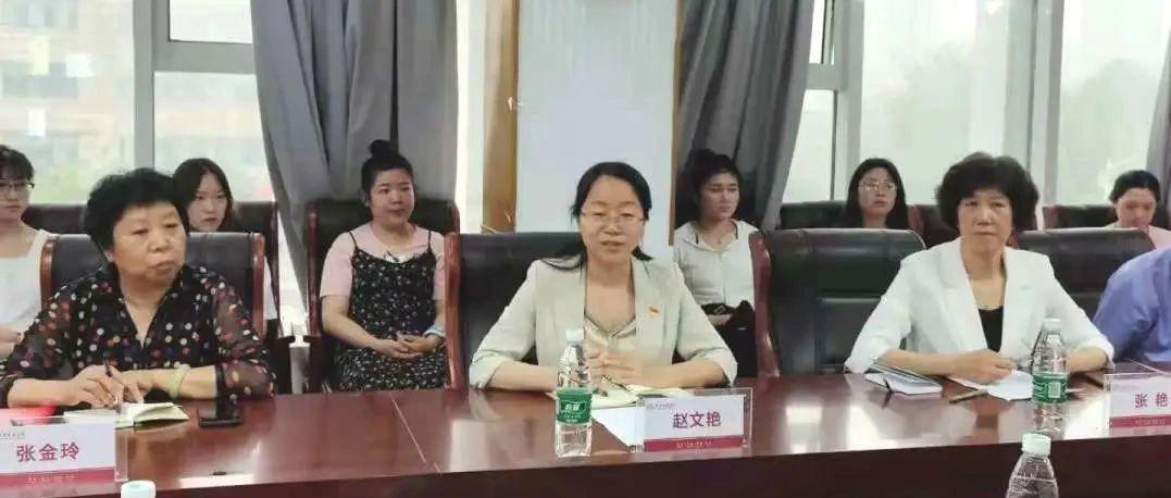 女大学生就业法律风险防范讲座走进天津商业大学暨院部共建协议签署