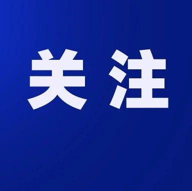 银行存款利率报价方式迎来重大变化!深圳部分银行下调存款利率