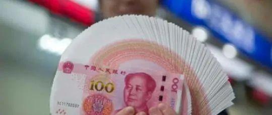 """存款利率迎来新变化!对你的""""钱袋子""""有啥影响?"""