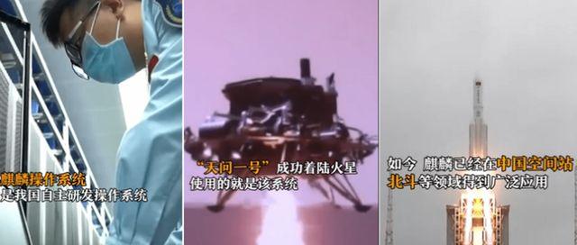 """为何能跟着天宫空间站、天问一号""""上天"""""""