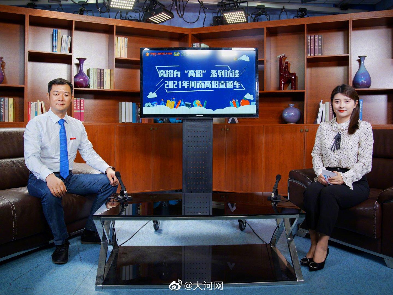 @河南大学 扩大专项计划招生范围及规模