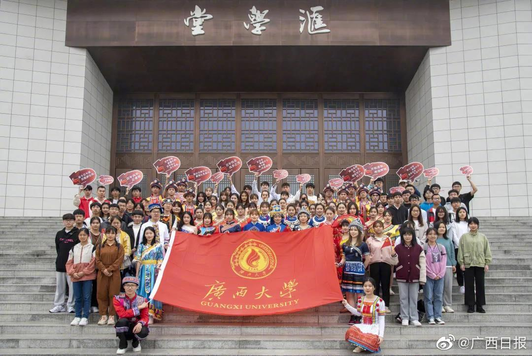 感党恩 跟党走 | 广西大学学子祝福党