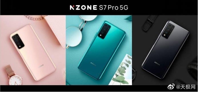 中国移动于今日召开NZONES7系列5G手机新品发布会……