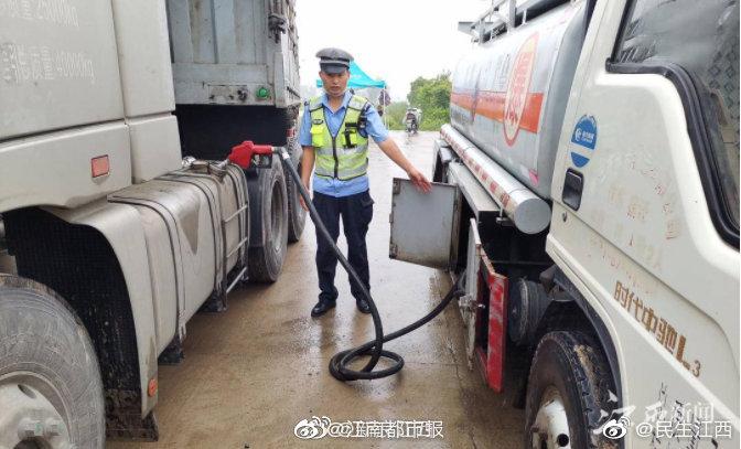 用改装油罐货车销售汽油 被告人获刑8个月