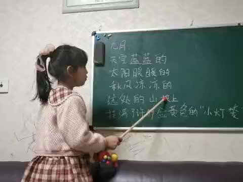萌宝当老师,爸爸妈妈当学生,家里成了小课堂