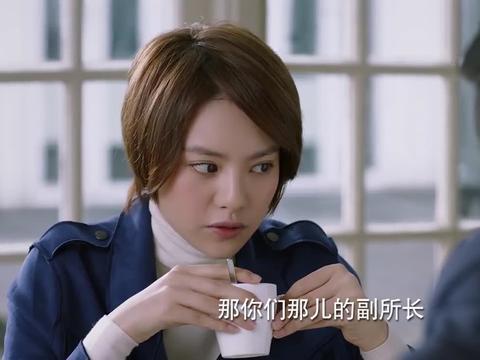 听说瑶瑶去和别人相亲了,李所表面嘴硬心里早就吃醋了