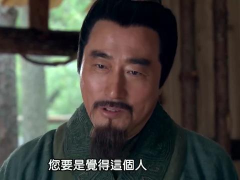 楚汉传奇:韩信才华显露,萧何以命担保