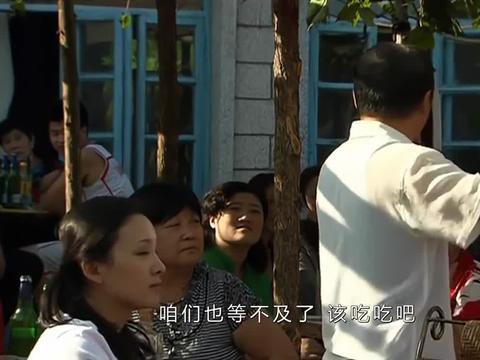到场的人竟然没有一个随礼的,刘能要哭了:这回吃大亏了!