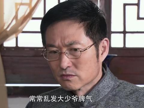 叶伟文给何老板一个月这么多红利,为了儿子,何老板必须答应!