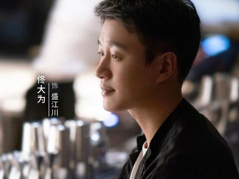 佟大为新剧搭档白百何,配角全是老熟人,又一爆款剧预定!