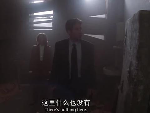 影视,穆德在疑犯密室找到死者的物品,这回能确认他是凶手了