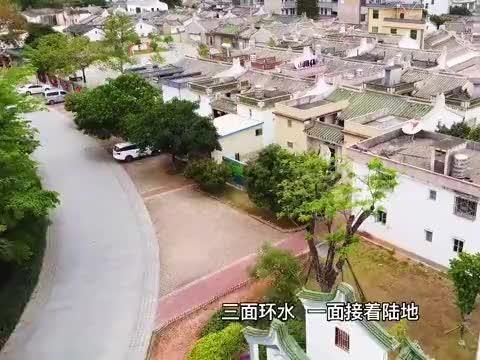 """""""水上莲花""""山湖村"""