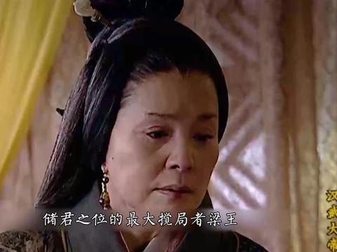 汉武大帝8:兄弟反目,窦太后力挺梁王搅局储君之位
