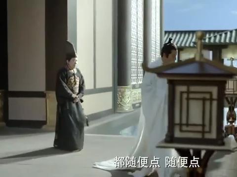 庆余年:庆帝留他吃家宴,只因范闲脸皮厚,还是?