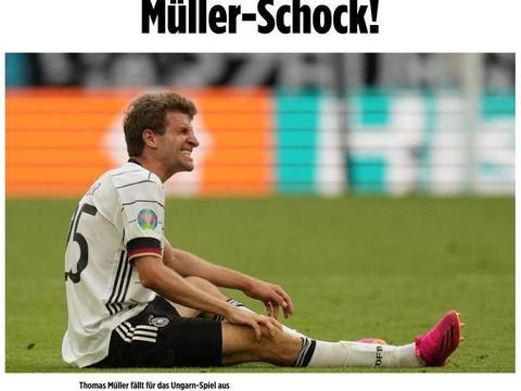 图片报:穆勒因伤无缘对匈牙利比赛,1/8决赛出战成疑