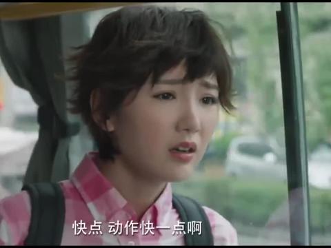 微微:曹光说自己就是自虐,明知微微是那种人,还找她室友喂猫