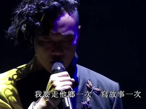 两代歌神之间的竞争,陈奕迅张学友现场惊艳合唱一首歌!