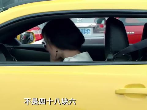 一菲都开上跑车了,曾小贤的车还在涨眉毛,两人差距越来越大