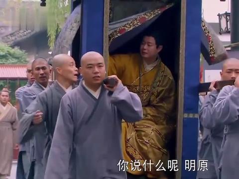 济公传:和尚拜访丞相,摆架子坐软轿,娘娘腔的样子比女人还娘