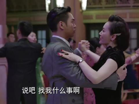 最爱的人落在科长手上,为了有谈判的筹码,名媛决定拿他当见面礼
