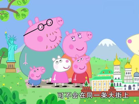 小猪佩奇:小小世界到处都很迷你,就连原始时代的恐龙,都很可爱