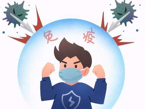 干掉癌细胞,全靠免疫力!身体有5个迹象,要提高免疫力了