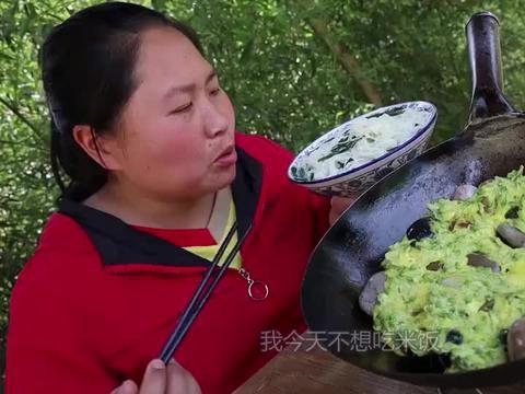 胖妹做的石头炒鸡蛋真香,入口一丝香甜吃着太带劲了