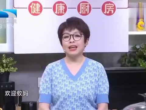 """简单易做的营养美食""""糯米酿豆腐"""",你学会了吗丨饮食养生汇"""