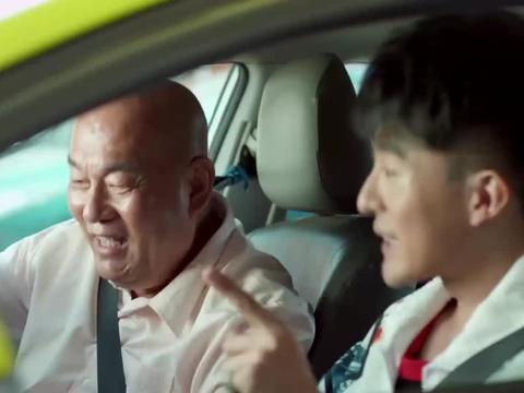 """""""吕子乔""""坐了黑车,一觉醒来,车费就600多了"""