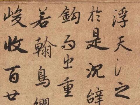 被禁止出境的一件书法国宝,现秘藏于台湾,比《兰亭序》更有价值