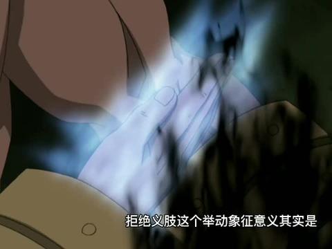火影:断臂让佐助战力下跌,他却始终不愿接受义肢,有什么隐情呢