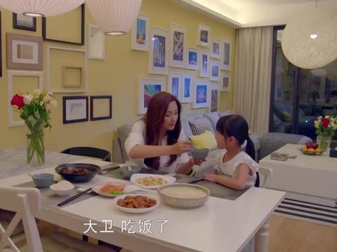 影视:丈夫在家里装了摄像头监视妻子,好可怕