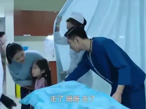 患者烧伤严重,无法救治,珍妮讲解被宠物咬伤该如何救治