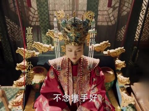 大明风华:宣德皇后端坐殿中,让画师为自己画像,汤唯气质真大气