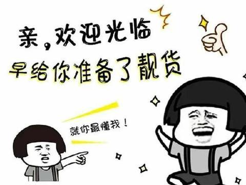 """高三毕业生填报勿选,一定要避雷的本科就业率最""""差""""十大专业"""