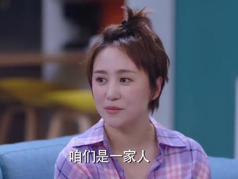 婆婆跟丈夫置气,杨光劝母亲未果,小两口直犯愁