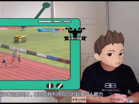 最后100米还落后2米,但中国飞人爆发反赢3米夺冠平纪录