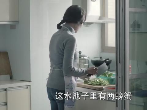 人民的名义:陈海真有意思,螃蟹不给侯亮平吃,竟然藏起来!