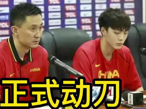 姚明钦点MVP+广东王牌后卫被除名,令人唏嘘