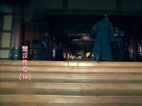 楚汉传奇:李斯带病去见秦二世,却见皇宫已变动物园