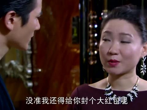 嫁个老公过日子:女汉子备受打击,付出所有感情,都抵不过一打钱