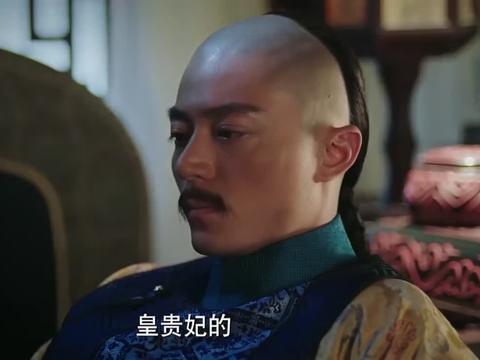 如懿传:福珈带人来嘉贵妃宫中搜查,却看到艾儿带的佛珠,糟了