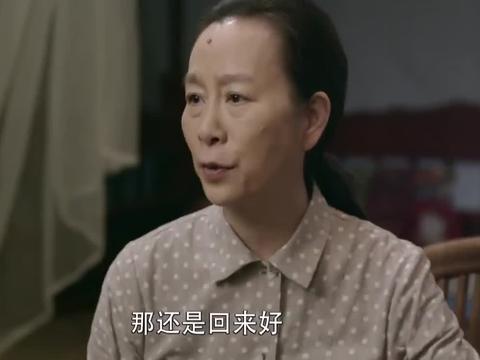 李国生复员对老妈撒谎,找工作碰壁,这不要穿帮么