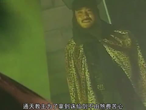 东游记中,通天教主为何要炼出诛仙剑?你看封神大战时发生了啥?