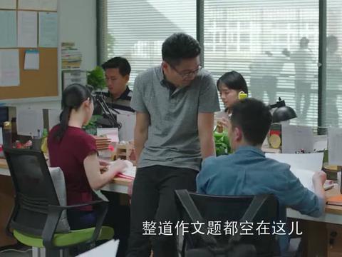 小欢喜:李萌要给高三学生分班,陈奇担心师资分配不公平,内涵了