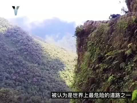 记录片:在3000米海拔开卡车,旁边就是悬崖,路上遇见人掉下去