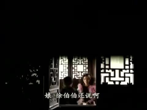 风云2:徐福身份曝光,武林神话无名都不是他对手,无敌