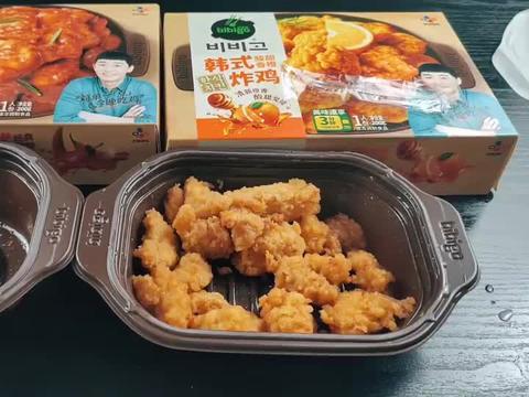 试吃49元买的冷冻韩式炸鸡,微波3分钟就能吃,会翻车吗?